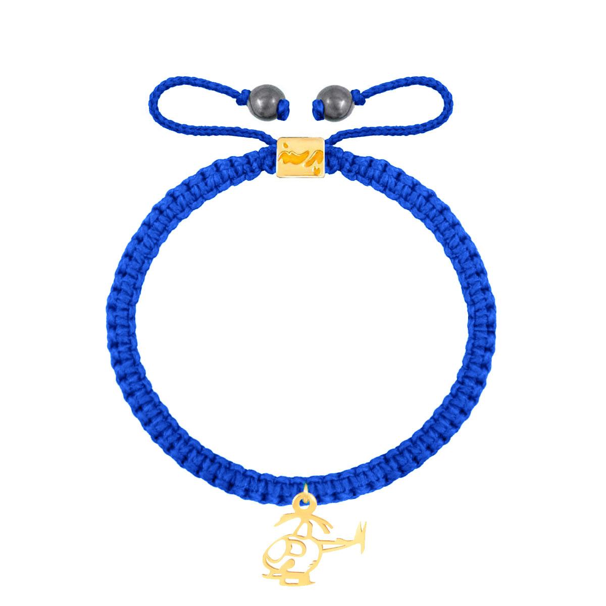 دستبند طلا بچه گانه بافت هلی کوپتر