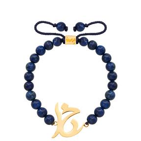 دستبند طلا سنگی خدا