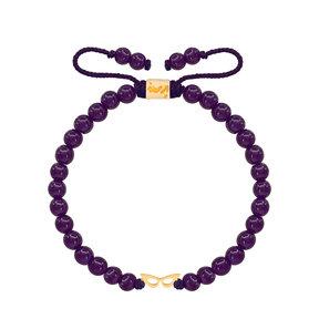 دستبند طلا سنگی عینک